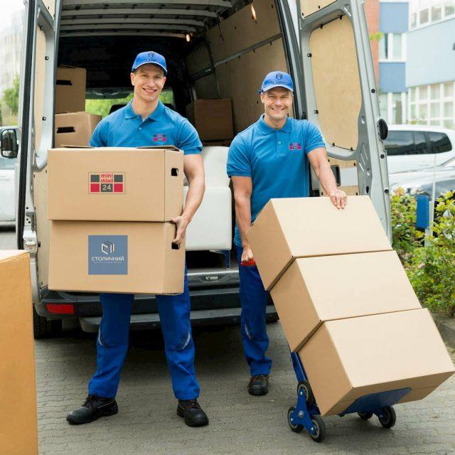 Правильна організація переїзду